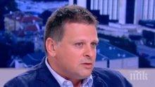 ИЗВЪНРЕДНО! Калоян Топалов проговори за мистериозната си оставка!
