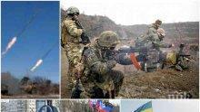 ЕКСКЛУЗИВЕН РЕПОРТАЖ НА ПИК TV! Рекетьори, рушветчии и властова върхушка в пълна симбиоза в конфликта в Украйна - въоръжените сблъсъци са игра на война за много пари срещу живота на невинни
