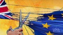"""Бомбастична сметка: Ето колко трябва да плати Лондон на ЕС за """"Брекзит"""""""