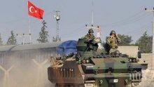 """Турция: Резултатите от кюрдския референдум за независимост в Северен Ирак са """"недействителни"""""""