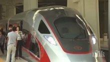 Китай пусна най-бързия влак в света