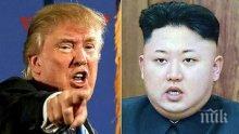 Северна Корея гърми: Тръмп ни обяви война!
