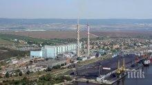 """КЕВР разреши на ЧЕЗ да извади от експлоатация 1,2 и 3 блок на ТЕЦ """"Варна"""""""