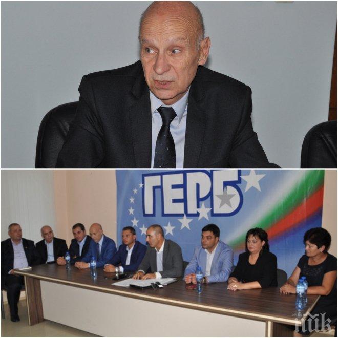ЕКСКЛУЗИВНО! ГЕРБ се отказва от хасковския кмет: Тотален провал в управлението на Добри Беливанов
