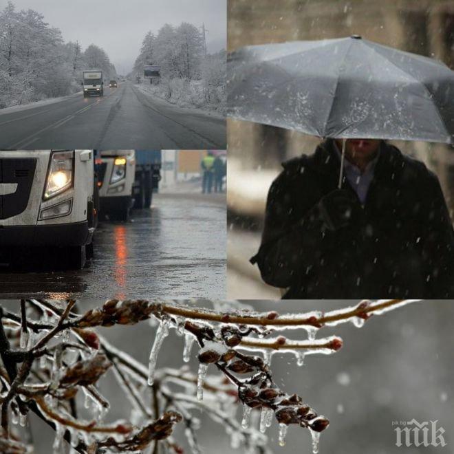 ШАНТАВО ВРЕМЕ! Дъжд, сняг и температури до 27 градуса през октомври