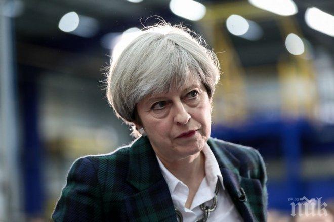 Тереза Мей: Споразумение между ЕС и Великобритания е в интерес на всички ни