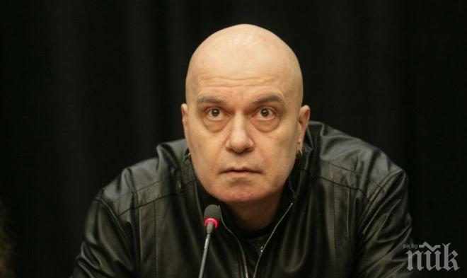 ГОРЕЩА НОВИНА! Слави Трифонов обяви кастинг за политици