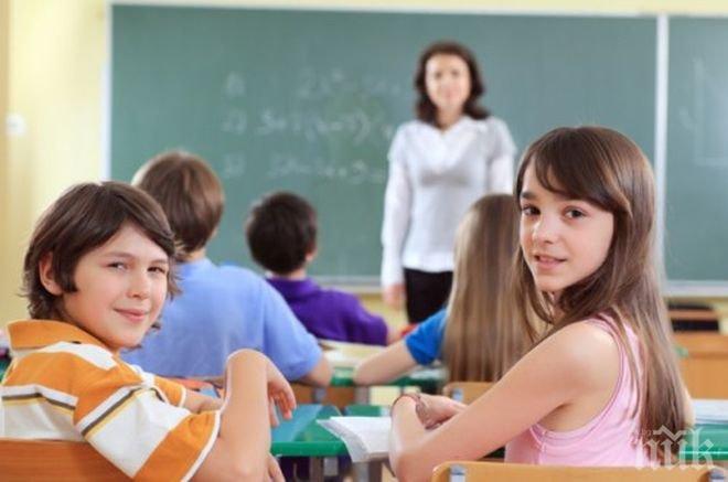 Глад за учители в Айтоско: Кандидатите с отлични дипломи, но без елементарни познания