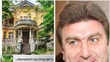 """ЕКСКЛУЗИВНО! Собственикът Валентин Златев проговори за """"Къщата с ягодите"""", чиято ограда рухна!"""