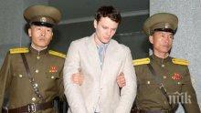 Съобщиха причината за смъртта на задържания в Северна Корея американски студент