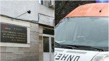 """ИЗВЪНРЕДНО! Уволняват цял екип от """"Пирогов"""" заради починал пациент"""