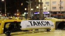 КЗК глоби таксиметрова компания за имитация
