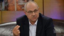 РОКАДА! Антон Тодоров поема Комисията по досиетата