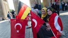 Германия с наказателна акция срещу Турция, затваря всичките си дипломатически представителства
