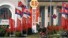 Британски дипломат: Военното решение е най-лошата алтернатива относно Северна Корея