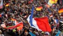 Мартен Фуркад ще носи знамето на Франция в Пьончан 2018