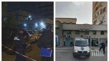 ГОРЕЩА ИНФОРМАЦИЯ! Бандитите свили 300 бона от инкасо центъра! Двама охранители са пострадали