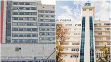 НОВ ШОК! Спешните на две болници се оказали препълнени и карат смазаната в катастрофа жена в трета - софиянката почина (ОБНОВЕНА)