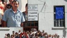 Задържаният за блудство директор Христо Радев остава под домашен арест