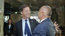 """ПЪРВО В ПИК! Холандският премиер прегръща Борисов на среща в Талин: """"Еей, Бойко"""" (ВИДЕО/ОБНОВЕНА)"""