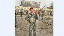 ИЗВЪНРЕДНО! Ето го простреляния смъртоносно войник от Благоевград Николай Тошев! Загиналият бил на служба от 9 месеца (СНИМКА)
