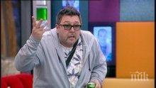 """Шеф Петров от """"ВИП Брадър"""" е срам за гилдията на кулинарите"""
