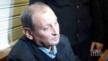 Обвиненият в блудство директор Радев: Това е вендета на три ромски фамилии!
