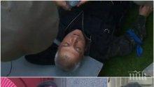 ИЗВЪНРЕДНО! Антон Стефанов колабира след 5 лицеви опори, Мегз прецака съквартирантите, Мария й скочи жестоко…