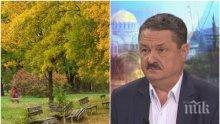 ИЗВЪНРЕДНО! Климатологът Георги Рачев отсече: Октомври ще е по-топъл