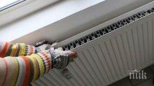 """""""Топлофикация""""-София обяви готовност да стартира новия отоплителен сезон"""