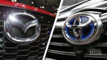 ВОЙНА! Тойота и Мазда възстават срещу Тесла