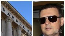 ИЗВЪНРЕДНО И ПЪРВО В ПИК TV! Съдийската колегия на ВСС прие оставката на шефа на СГС Калоян Топалов (СНИМКА/ОБНОВЕНА)