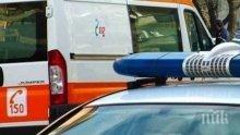 Полиция и линейка в Морската градина в Бургас! Откараха млад мъж на системи