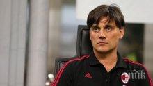 Намериха виновник за кризата в Милан