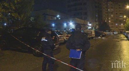 извънредно софия полицейска блокада издирват тъмен джип избягали крадците обрали инкасото обновена