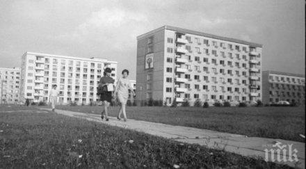 Спомени от соца: Живеех в Студентски град,  имаше ред и дисциплина