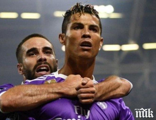Тежък ултиматум в Реал! Роналдо...