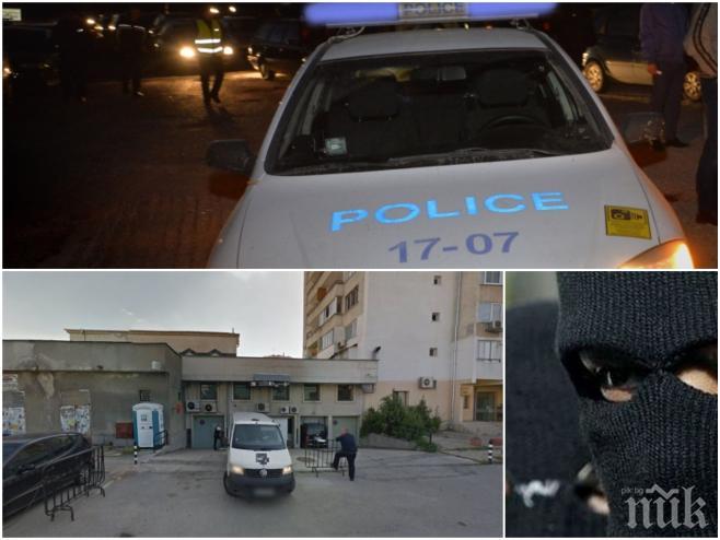 ИЗВЪНРЕДНО! Страшен екшън в София! Въоръжени обраха инкасо център, има ранени (ВИДЕО)