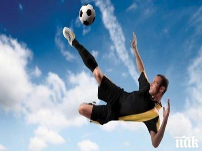 Мачовете по телевизията! Супер дербита в Шампионска лига