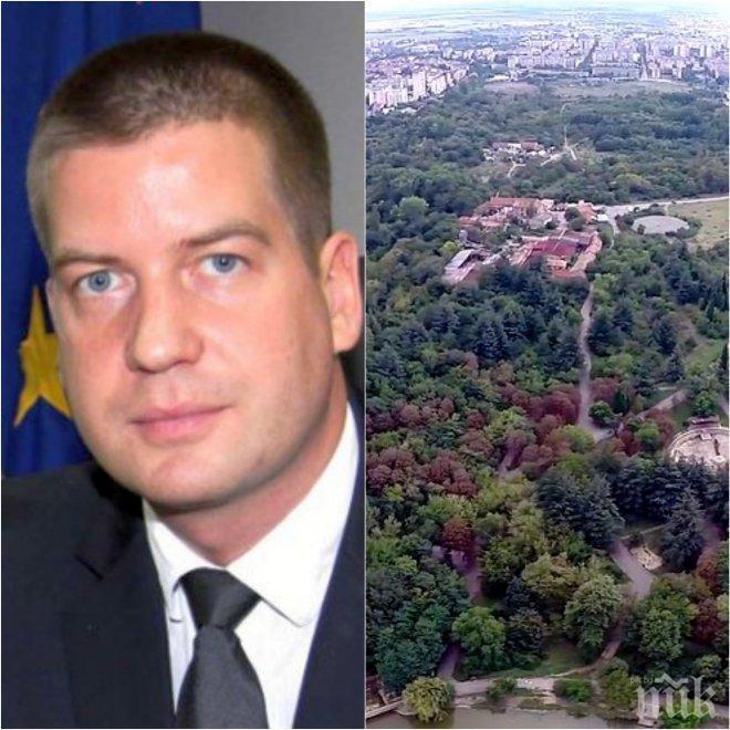 Общинарите в Стара Загора спряха строителството в парк Бедечка