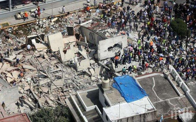 УЖАС! 400 души са загинали след земетресението в Мексико