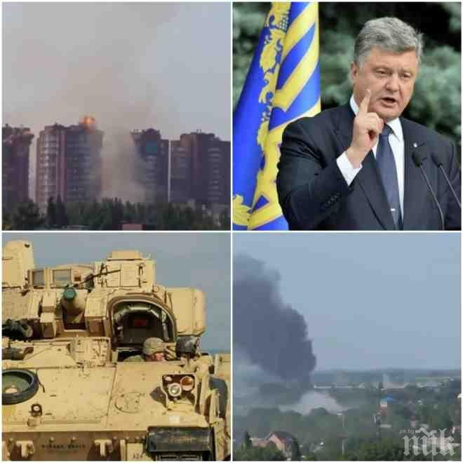 САМО В ПИК TV! Кошмарът между Украйна и Донецк ексклузивно пред камерите ни - война или антитерористична операция се извършва в автономните територии