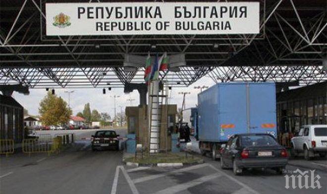 Откриваме нов граничен пункт с Румъния