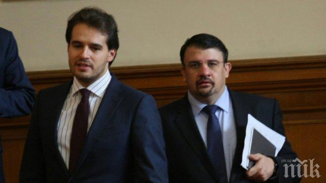 Роди се нов политически проект! Бивши депутати на Кунева правят сдружение
