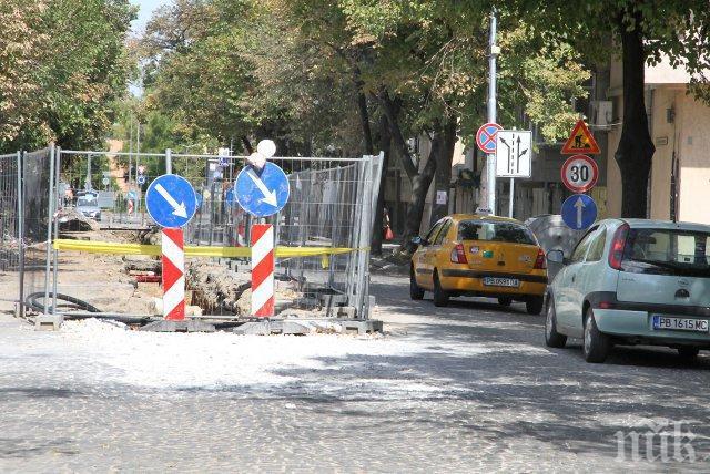 ТОТАЛЕН ШОК! Пловдив остава разкопан до Коледа 2019-а