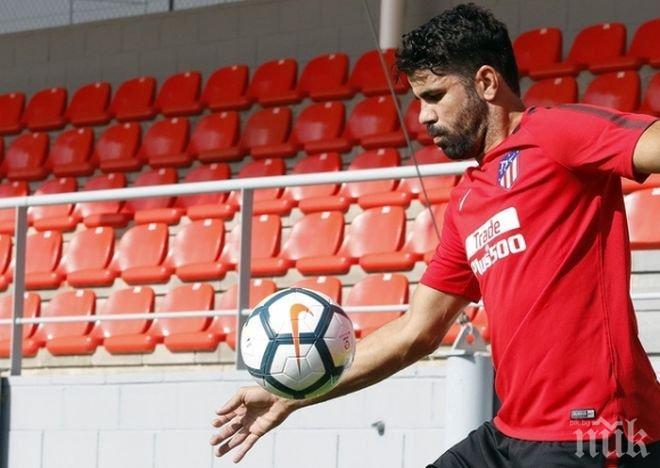 Диего Коща започна тренировки с Атлетико (Мадрид)