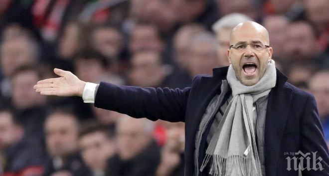 Треньорът на Борусия (Дортмунд): Не ни дадоха очевидна дузпа, но загубата ни е закономерна