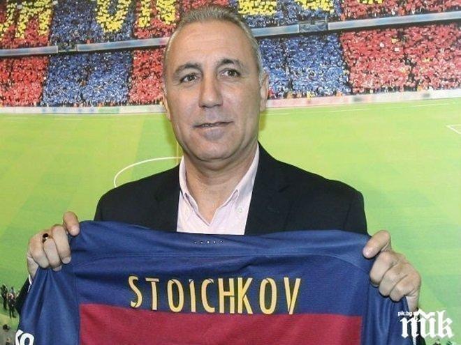 ШОК! Христо Стоичков облича екипа на Реал (Мадрид)