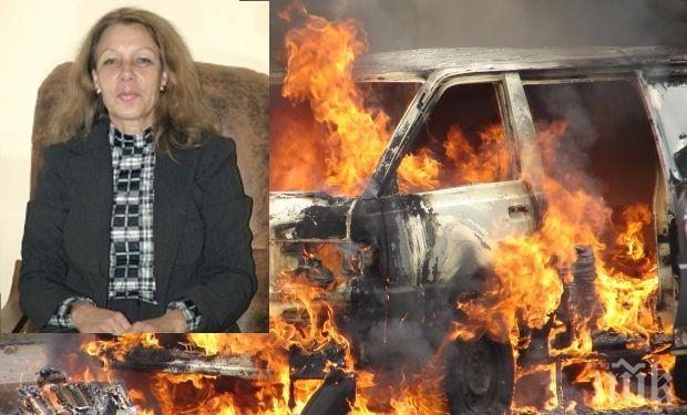 Огнената вендета на коли във Враца - за директорка на врачанско школо!