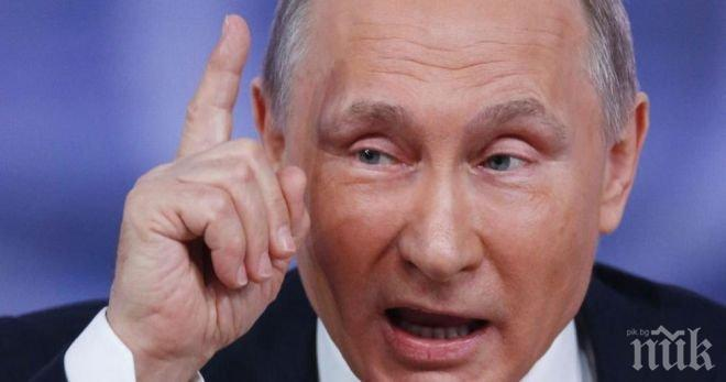 Путин: Специалните служби на Русия и на Турция продължават контактите си за разрешаването на конфликта в Сирия